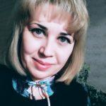 Белокопытова Наталья Владимировна