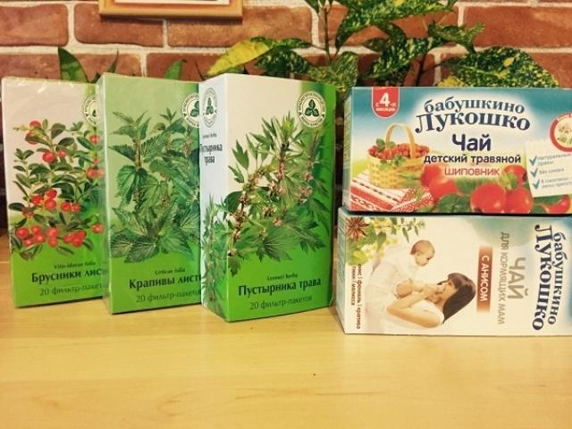 растительные чаи повышающие иммунитет