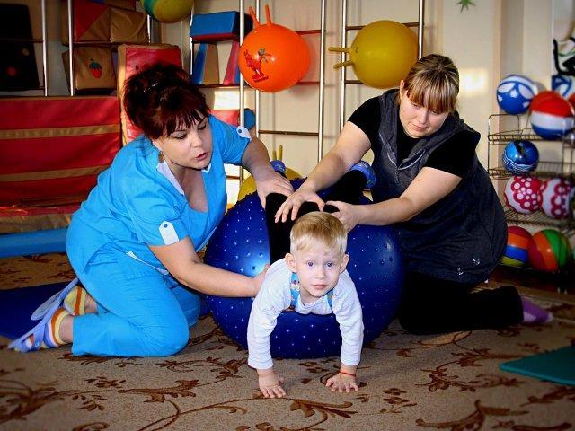 Сотрудники детского сада для детей с ограниченными возможностями здоровья