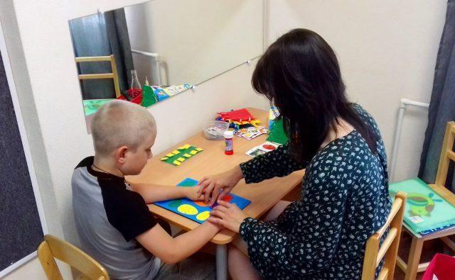 Занятие с ребенком с ЗПР