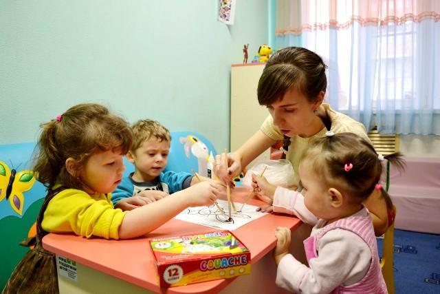 занятие с детьми в ДОУ