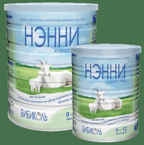 сухие детские смеси на основе козьего молока