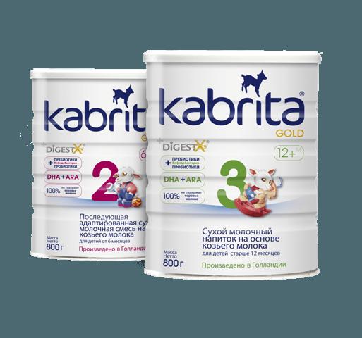 Смеси из козьего молока производят «Kabrita®GOLD»
