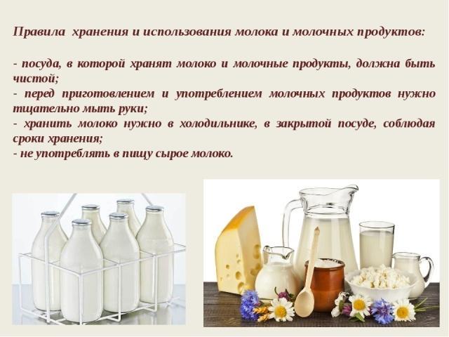 Как приготовить творог из козьего молока ребенку