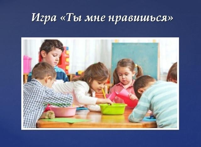 Конфликты в детском коллективе: профилактика конфликтов
