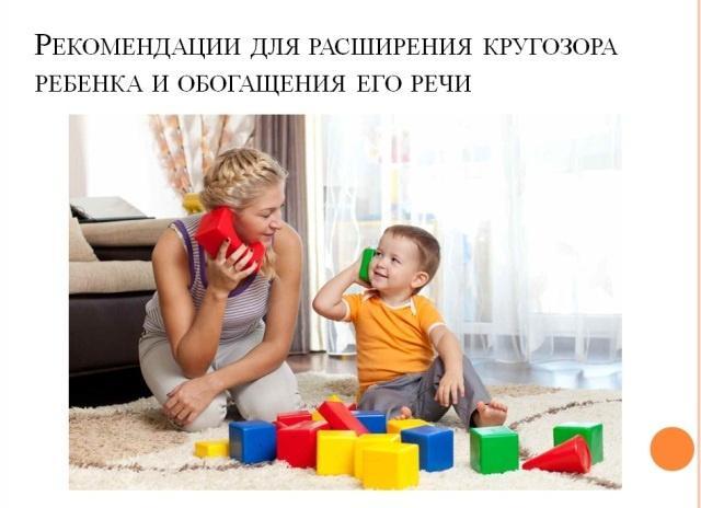 Роль сюжетно-ролевой игры в развитии дошкольника