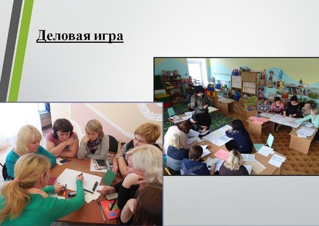Курсовая работа Формы и методы работы с родителями в ДОУ