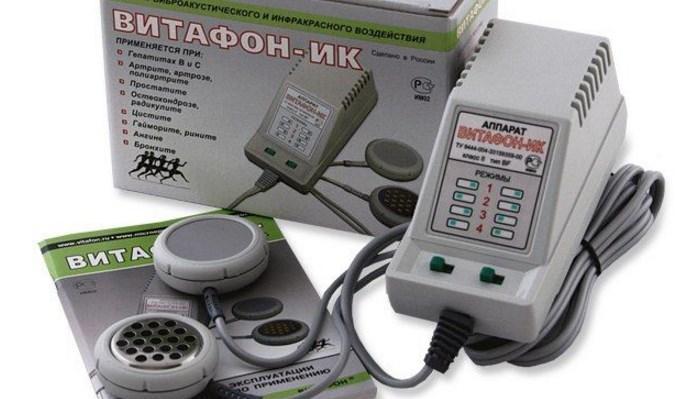 аппарат виброакустической терапии