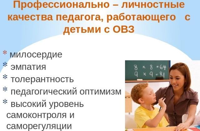 Адаптированная образовательная программа ДОУ