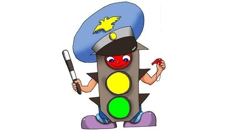 светофор рисунок для детей