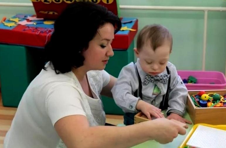 Работа педагога-психолога с ребенком с ОВЗ