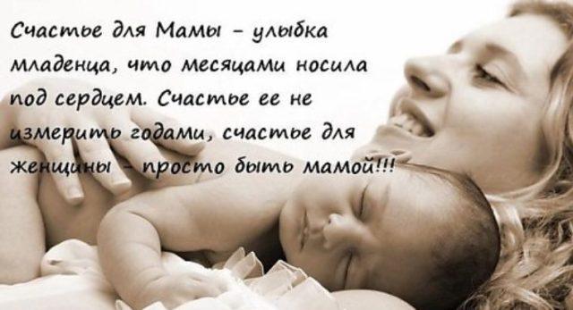 Стихи ко Дню матери