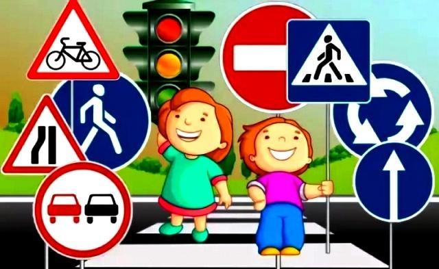 ПДД для детей дошкольного возраста
