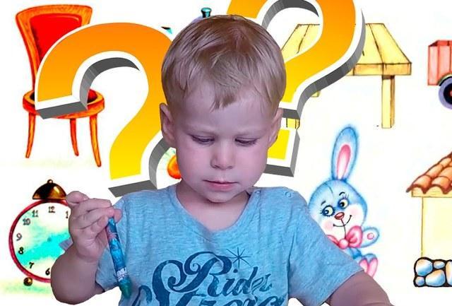 Развитие внимания у детей дошкольного возраста