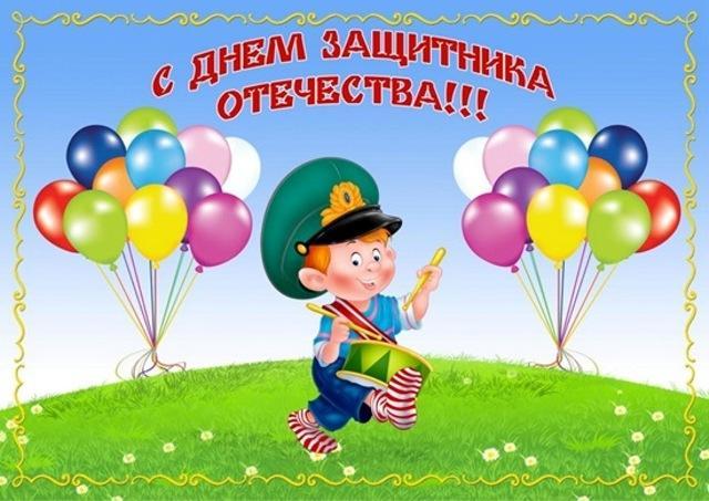 Стихи к 23 февраля для детей в детском саду короткие