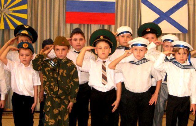 Сценарий праздника к 23 февраля в детском саду