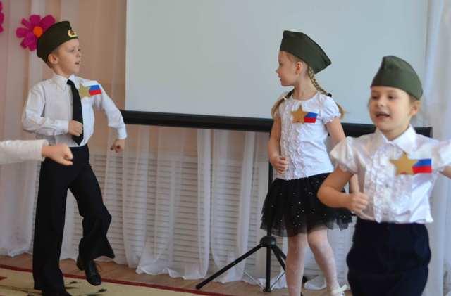 дети поют 23 февраля