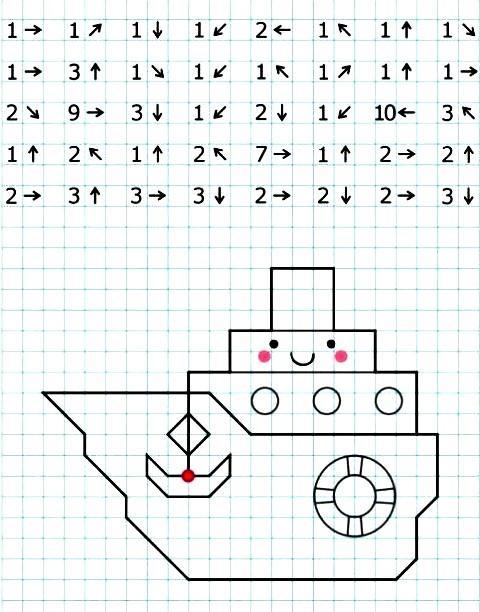 Графический диктант пароход