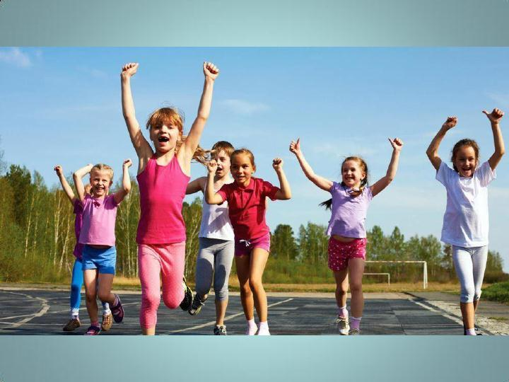 дети смеются бегут