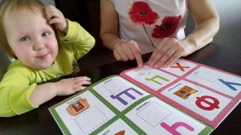 Как научить ребенка читать: методики