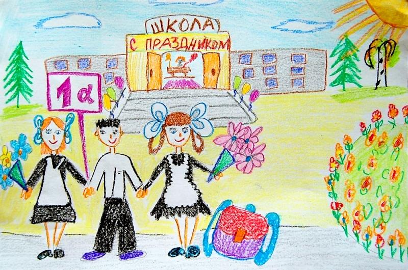 рисунок о школе