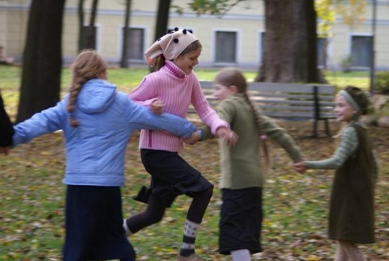 Прогулка осенью игры на улице