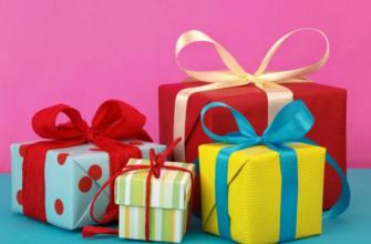 подарки ребенку