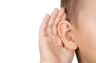 ребенок слабослышащий