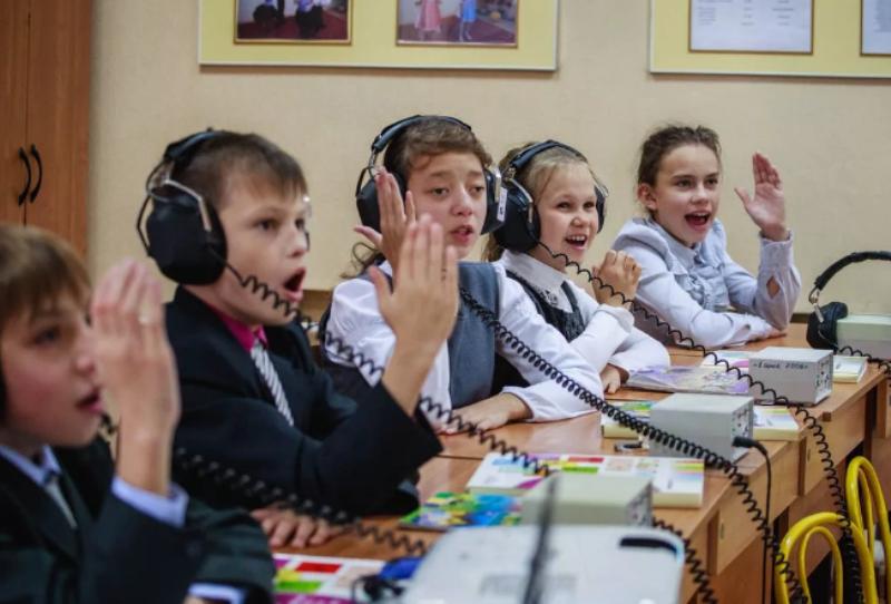 школа для слабослышащих детей